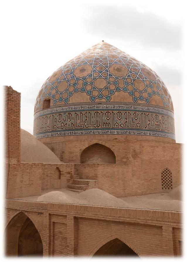 دانلود پاورپوینت تحلیل معماری مسجد جامع ساوه