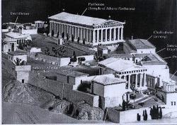 پاورپوینت بررسی معبد پارتنون