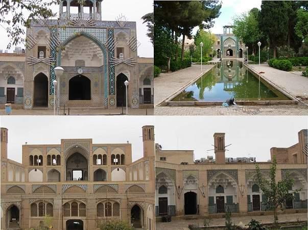 پاورپوینت بررسی مسجد و مدرسه امام كاشان سلطانیه