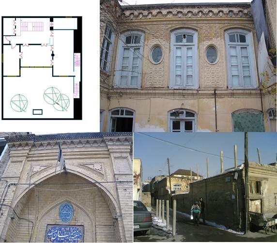پاورپوینت نقد و بررسی حسینیه رحیمیان