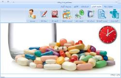 بررسی مهندسی مدیریت سیستم داروخانه (word، PDF، power point) دریک فایلzip